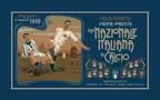 "The National Team turns 110. Gravina: ""Let's celebrate the past while looking towards the future with confidence"""